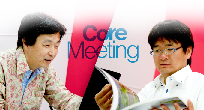 core Meeting