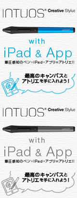 Intuos Creative Stylus with iPad & APP